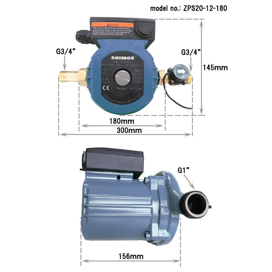 給水ポンプ 給湯ポンプ 加圧ポンプ シャワー圧 (ZPS20-12-180)流量スイッチ式/三段階調節/最大出力245W/単相110V|japanecol|02