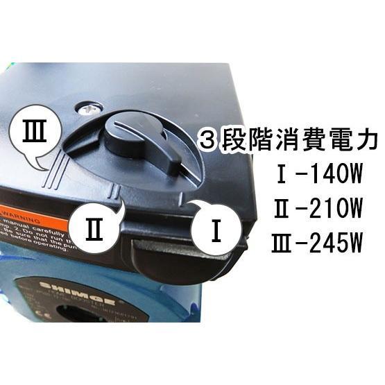 給水ポンプ 給湯ポンプ 加圧ポンプ シャワー圧 (ZPS20-12-180)流量スイッチ式/三段階調節/最大出力245W/単相110V|japanecol|03
