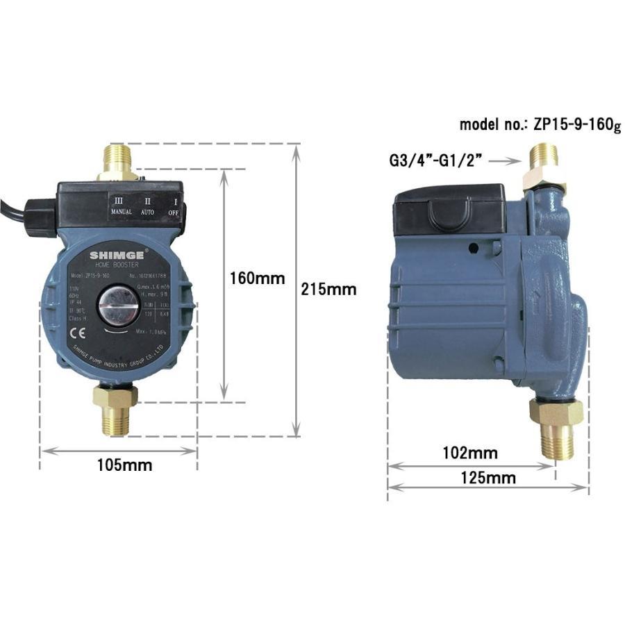 給水ポンプ 給湯ポンプ 加圧ポンプ シャワー圧 給湯・給水加圧ポンプ(ZP15-9-160g)流量スイッチ式/最大出力120W/単相110V|japanecol|04