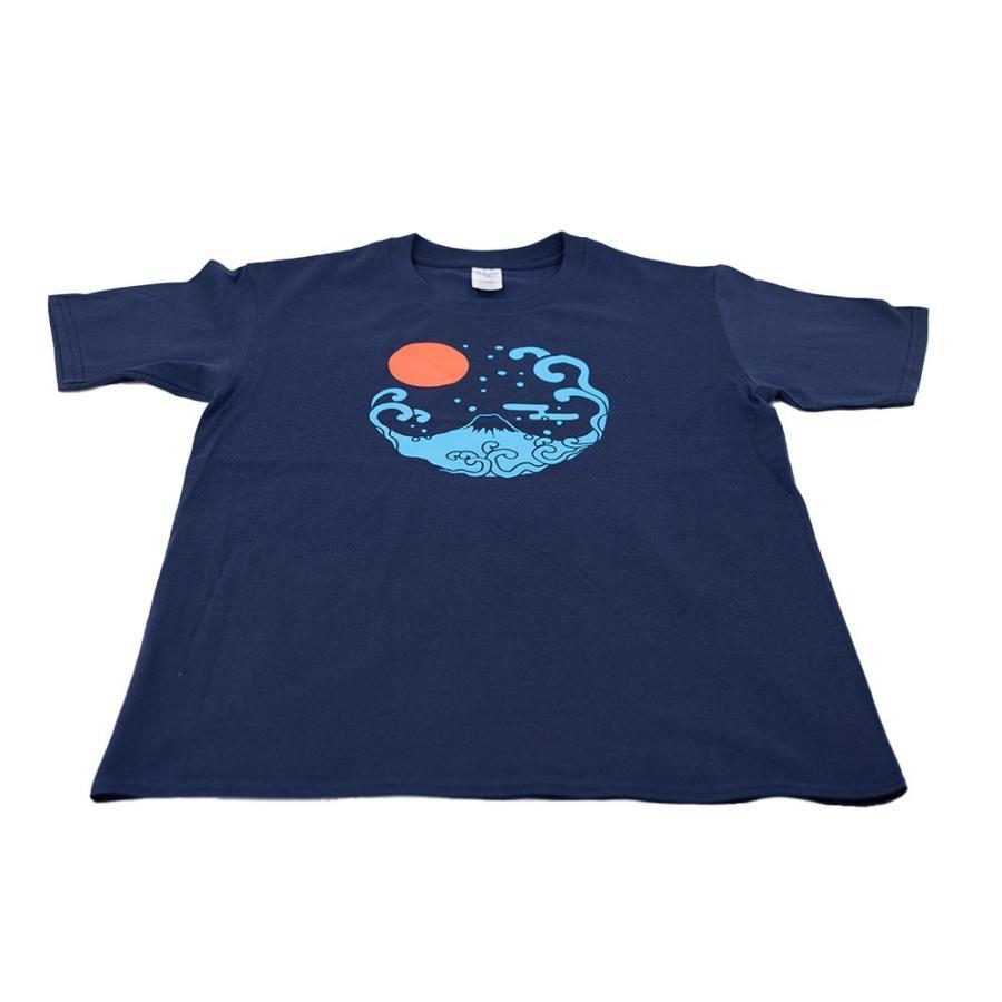 アウトレット・和柄Tシャツ-富士山-紺色/Mサイズ/半袖/メンズ/レディース/ユニセックス|japanesestandard
