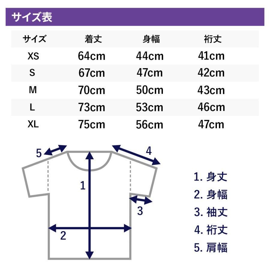 アウトレット・和柄Tシャツ-富士山-紺色/Mサイズ/半袖/メンズ/レディース/ユニセックス|japanesestandard|06