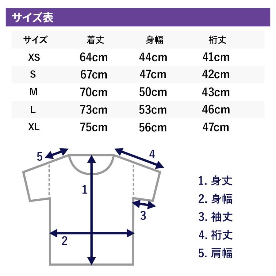 アウトレット・和柄Tシャツ-富士山-白色/XSサイズ/半袖/メンズ/レディース/ユニセックス japanesestandard 04