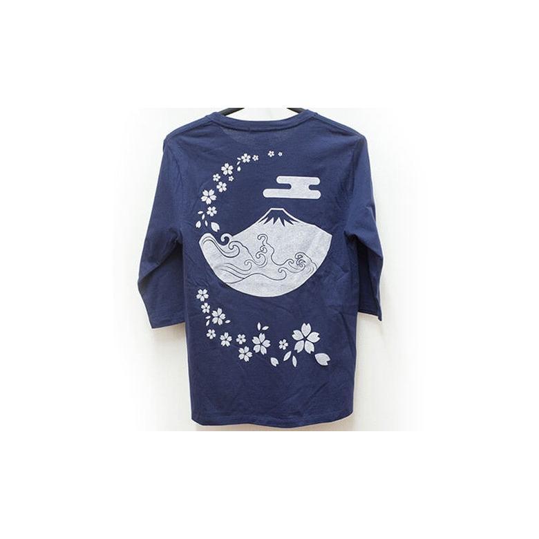 アウトレット・和柄Tシャツ(富士山・桜)/紺/サイズM/5部丈メンズ/レディース/ユニセックス(男女兼用)|japanesestandard|02