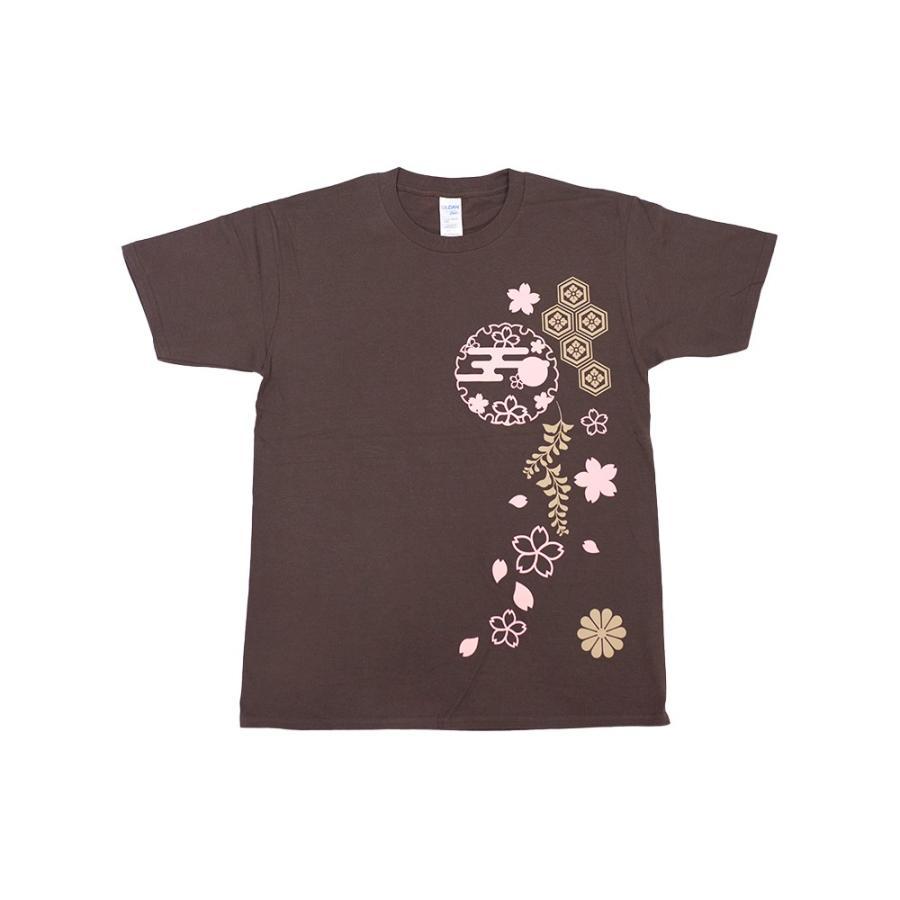 和柄Tシャツ-枝垂れ桜-栗皮茶色/Mサイズ/半袖/メンズ/レディース/ユニセックス|japanesestandard
