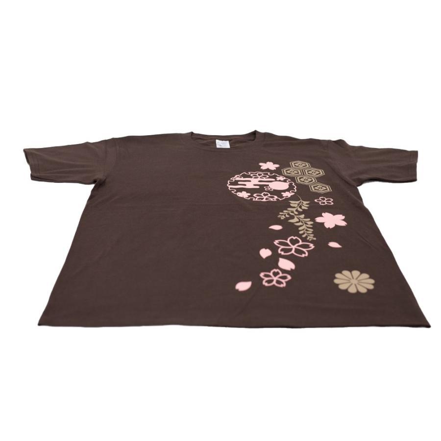 和柄Tシャツ-枝垂れ桜-栗皮茶色/Mサイズ/半袖/メンズ/レディース/ユニセックス|japanesestandard|02