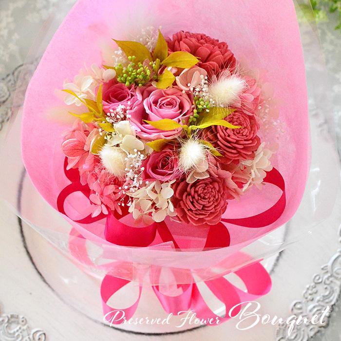 花恋 プリザーブドフラワー ブーケ ピンク