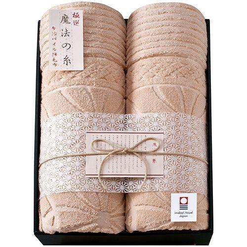 送料無料 毛布 シングル 内祝い 内祝 お返し ギフト 極選魔法の糸 今治製パイル綿毛布 2P