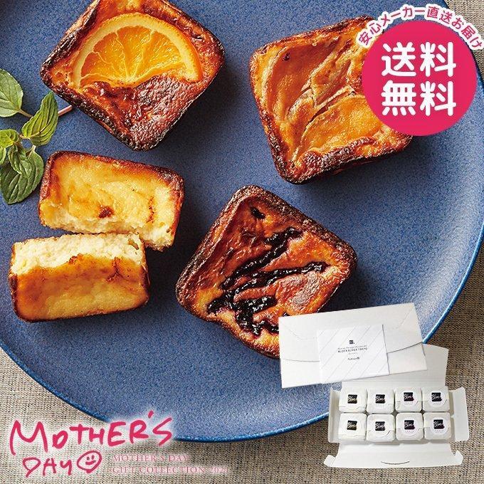 BLOCK BLOCK TOKYO バスクチーズケーキ(8個入)