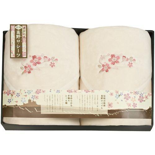 内祝い 内祝 お返し シーツ シングル セット 素材の匠 高野口 パットシーツ2枚セット KBS-1001 (8)