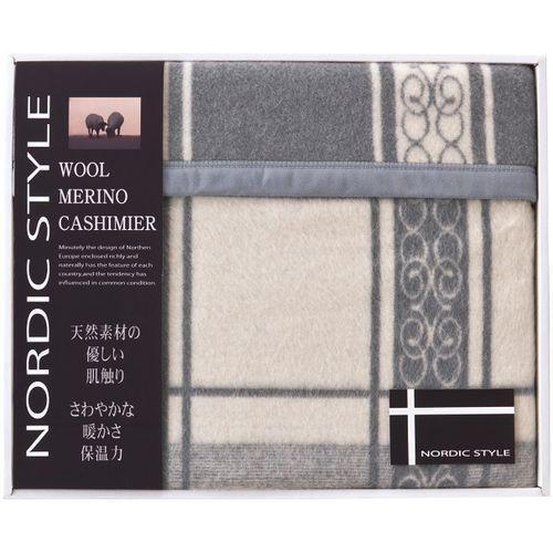 内祝い 内祝 お返し 送料無料 毛布 シングル ノルディックスタイル カシミヤ入りウール毛布(毛羽部分) グレー (10)