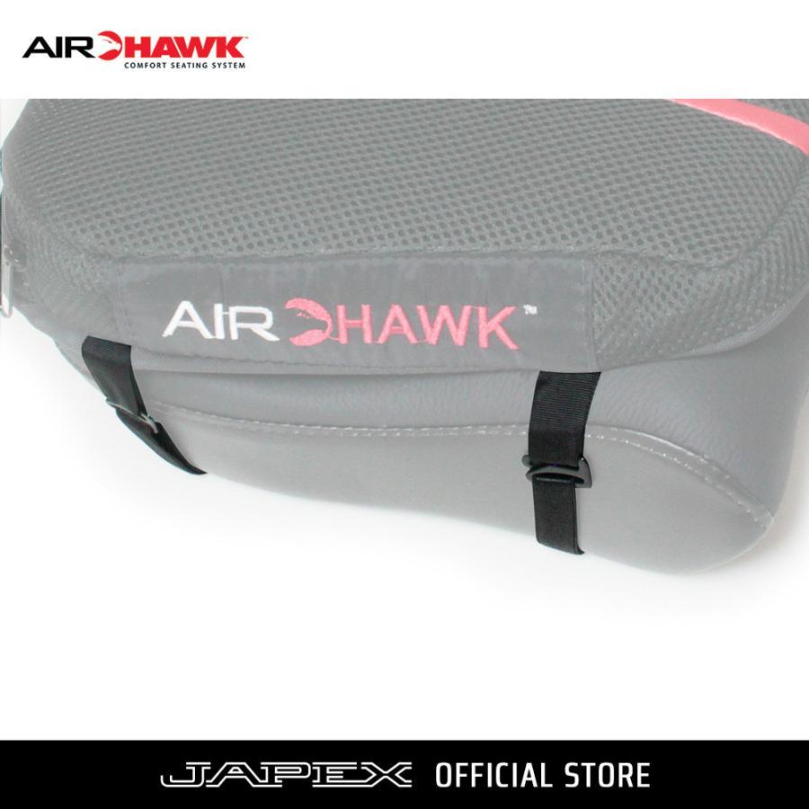 エアホーク AIR HAWK バイクシートクッション エアホーク用シート取り付けベルト|japex