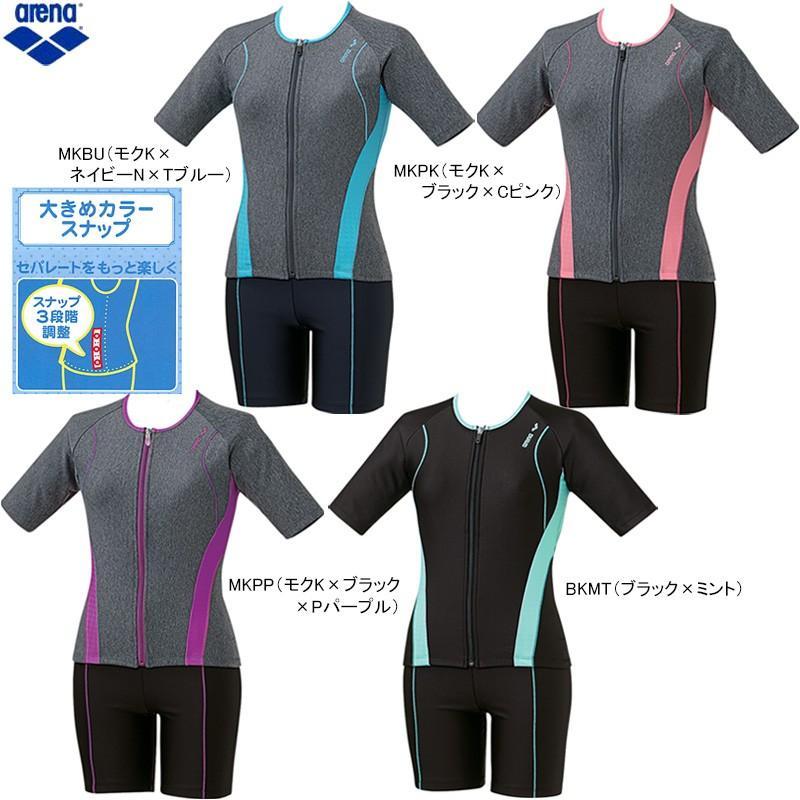 ARENAスイムウェア 女性用フィットネス用水着 大きめスナップ付き袖付きセパレーツ セパレーツ LAR6242W【16SS】
