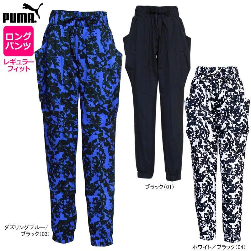 PUMA女性用ウーブンロングパンツ フィットネス トレーニング ダンス ヨガ 514231【16SS】