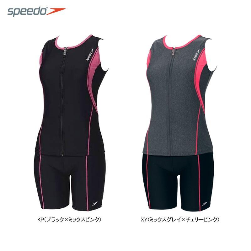 speedoスイムウェア Active Standard ウイメンズセパレーツ(前ファスナー・サイドスナップ付き) 女性用フィットネス用水着 SD54Z17【15S1】