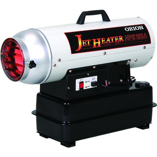 運賃見積り 直送品 オリオン ジェットヒーター(Eシリーズ) HPE150A-50HZ
