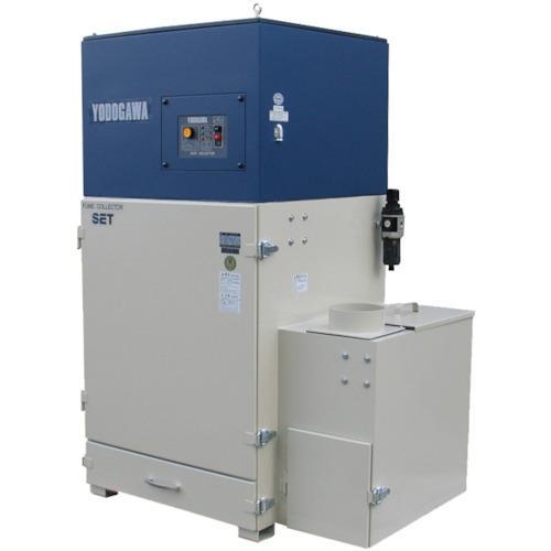 運賃見積り 直送品 淀川電機 溶接ヒューム用集塵機(2.2kW) 50Hz SET2200:50HZ