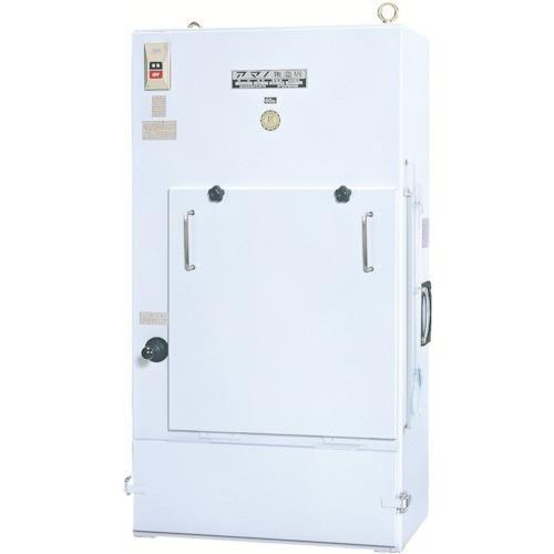 運賃見積り 直送品 アマノ 手動払い落とし型集塵機0・75KW 60HZ VNA-15-60HZ