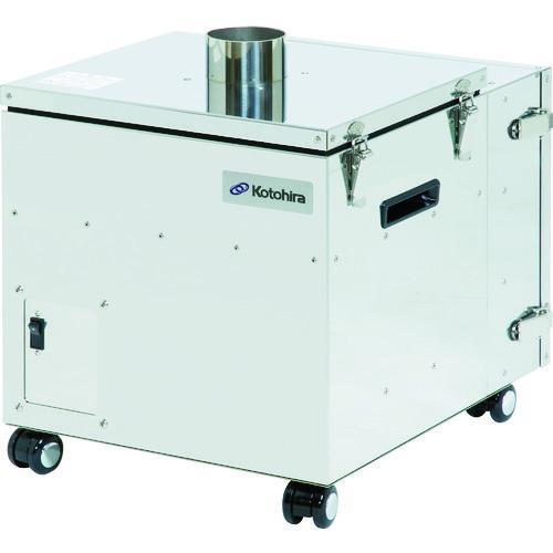 運賃見積り 直送品 コトヒラ クリーンルーム用集塵機 3立米タイプ KDC-C03
