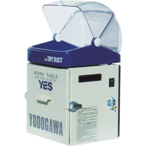 運賃見積り 直送品 淀川電機 集塵装置付作業台(アクリルフード仕様) YES100PDPA