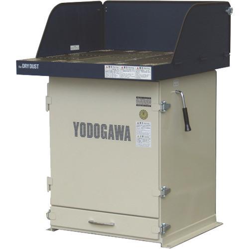 運賃見積り 直送品 淀川電機 集塵装置付作業台(ダストバリア仕様) YES100VCDA