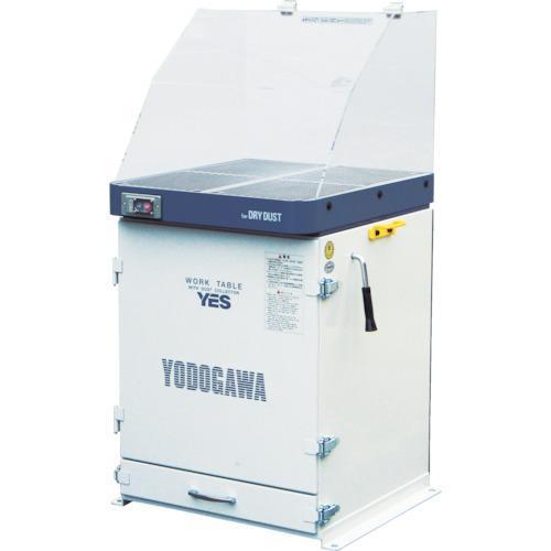 運賃見積り 直送品 淀川電機 集塵装置付作業台(アクリルフード仕様) YES400PDPB