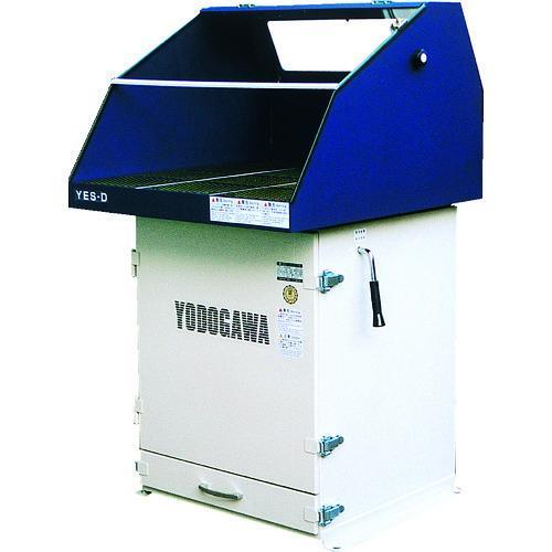 運賃見積り 直送品 淀川電機 集塵装置付作業台(鉄製フード仕様) YES400VDB