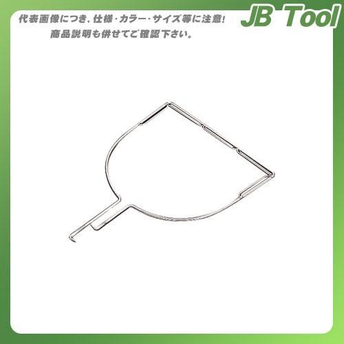【受注生産品】浅野金属 ステンレス製玉枠標準型三角型(内金入)7×420 (5本) AK8431