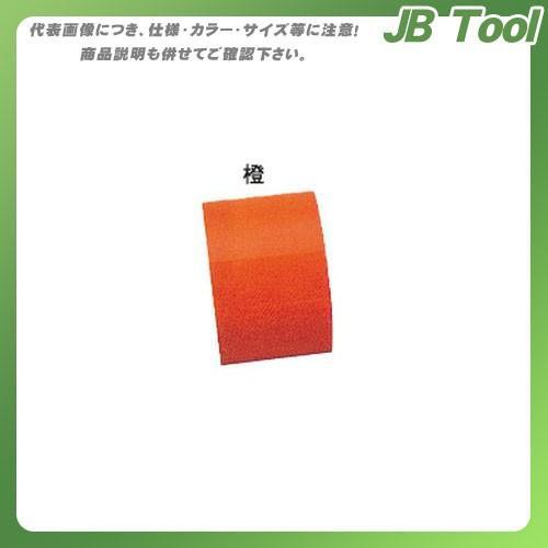 【運賃見積り】【直送品】安全興業 反射シート10 橙 50mm×46M 50mm×46M 50mm×46M (1入) YT-10 1e6