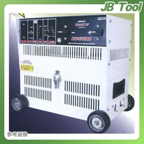 直送品 キシデン工業 バッテリー溶接機 マグマトロン ナノアーク BW-170ZR4