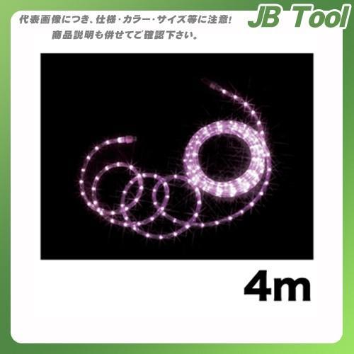 ジェフコム JEFCOM LEDソフトネオン(40mmピッチ・スタンダードタイプ)4m バイオレット PR-E340-04VV
