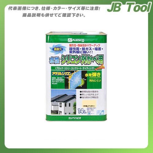 カンペハピオ 水性シリコン外かべ用 つや消しアイボリー 14L 00427652991140