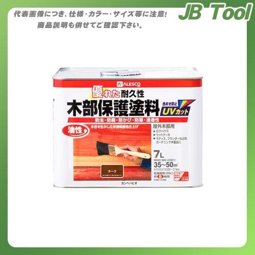 カンペハピオ 油性木部保護塗料 チーク 7L 00237643511070