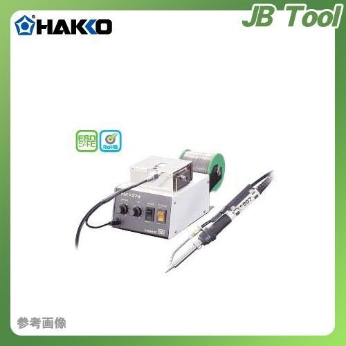納期約3週間 白光 HAKKO はんだ供給装置 はんだボール装置タイプ(φ1.6mm用) 374-5