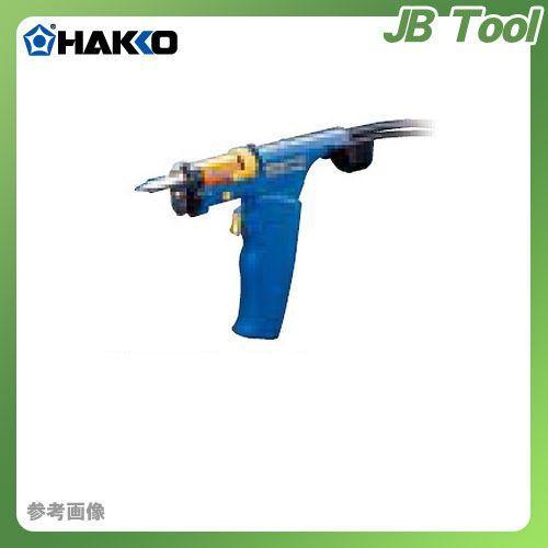 納期約3週間 白光 HAKKO オプション はんだ除去(FM-206用) FM2024-45