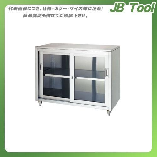 【直送品】【受注生産】シンコー ステンレス保管庫(一段式) 1500×600×950 LAG-15060