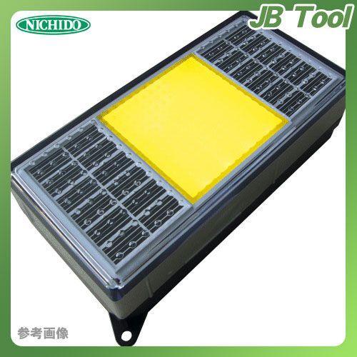 日動工業 日動工業 ソーラーLEDタイル99 黄 NST0408OL