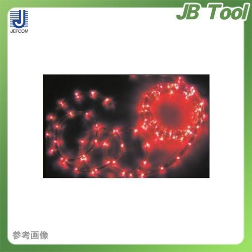ジェフコム JEFCOM LEDソフトネオン4m 赤(75mmピッチ) PR-E375-04RR PR-E375-04RR