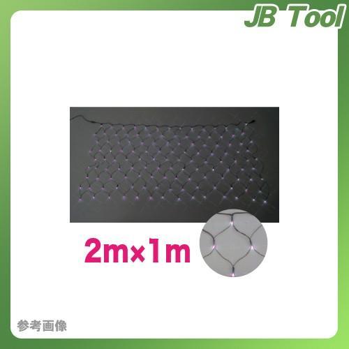 ジェフコム JEFCOM LEDクロスネット 2m×1m (ピンク・ピンク) SJ-N10-PP