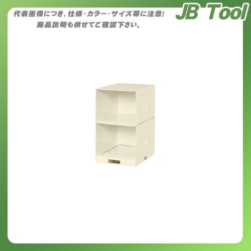 【個別送料1000円】【直送品】サカエ 連結収納箱用横連結オプション Z-2B1LI