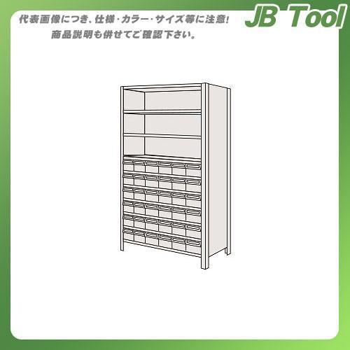 【運賃見積り】【直送品】サカエ 物品棚LEK型樹脂ボックス LWEK1110-36T