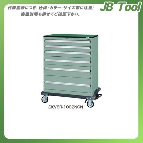 【直送品】サカエ SAKAE キャビネットワゴンSKVタイプ 7段 883×553×1235 グリーングレー SKV8R-1072NGN