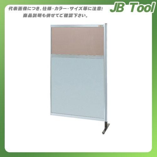 【直送品】サカエ パーティション 透明カラー塩ビ(上) アルミ板(下)タイプ(連結) NAK-45NR