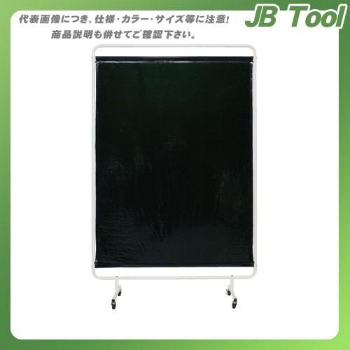 【数量限定】 【直送品】サカエ 遮光スクリーン 移動式 YSH-13GC, グラスアート屋 a6831c68
