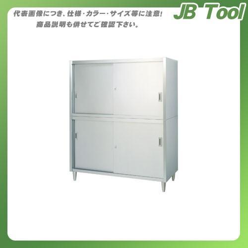 【直送品】【受注生産】シンコー ステンレス保管庫(二段式) 1200×600×1750 VA-12060