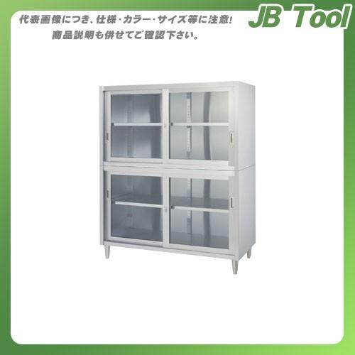 【直送品】【受注生産】シンコー ステンレス保管庫(二段式) 900×600×1750 VAGG-9060