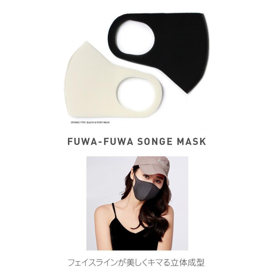 洗い 方 マスク スポンジ