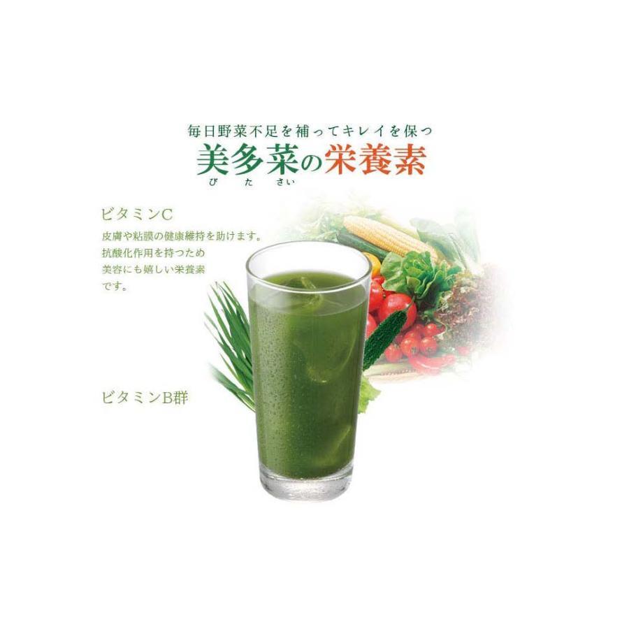 【 国産 青汁 】 美多菜(3g×30袋)ビタミンたっぷり8種、乳酸菌200億個、おいしく 飲みやすい 宇治抹茶入り jbshuhan 03