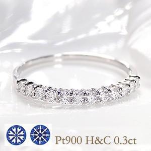 【人気ショップが最安値挑戦!】 pt900 プラチナ ダイヤモンド ダイヤ 指輪 リング エタニティ H&C ハートアンドキューピット H-SIクラス 一文字 CAR-0119, THE COUNTRY TOKYO 80845fc8