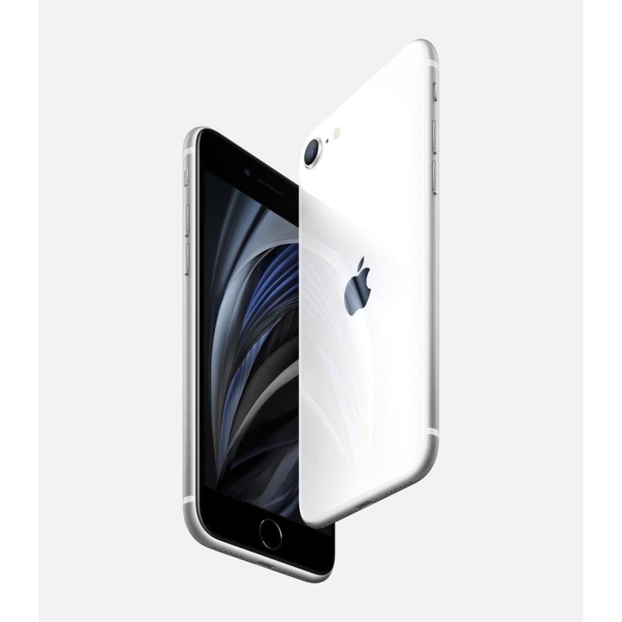 ★新品未使用Apple iPhoneSE2 128GB SIMフリーホワイト MXD12J/A 利用制限〇【イヤホン·充電器付属パッケージ】★ガラスフィルムと透明ケースプレゼント·