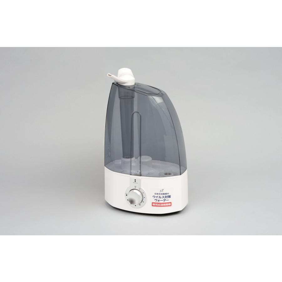 ウイルス対策ウォーター専用 加湿噴霧器|jcp-healthy-life|02